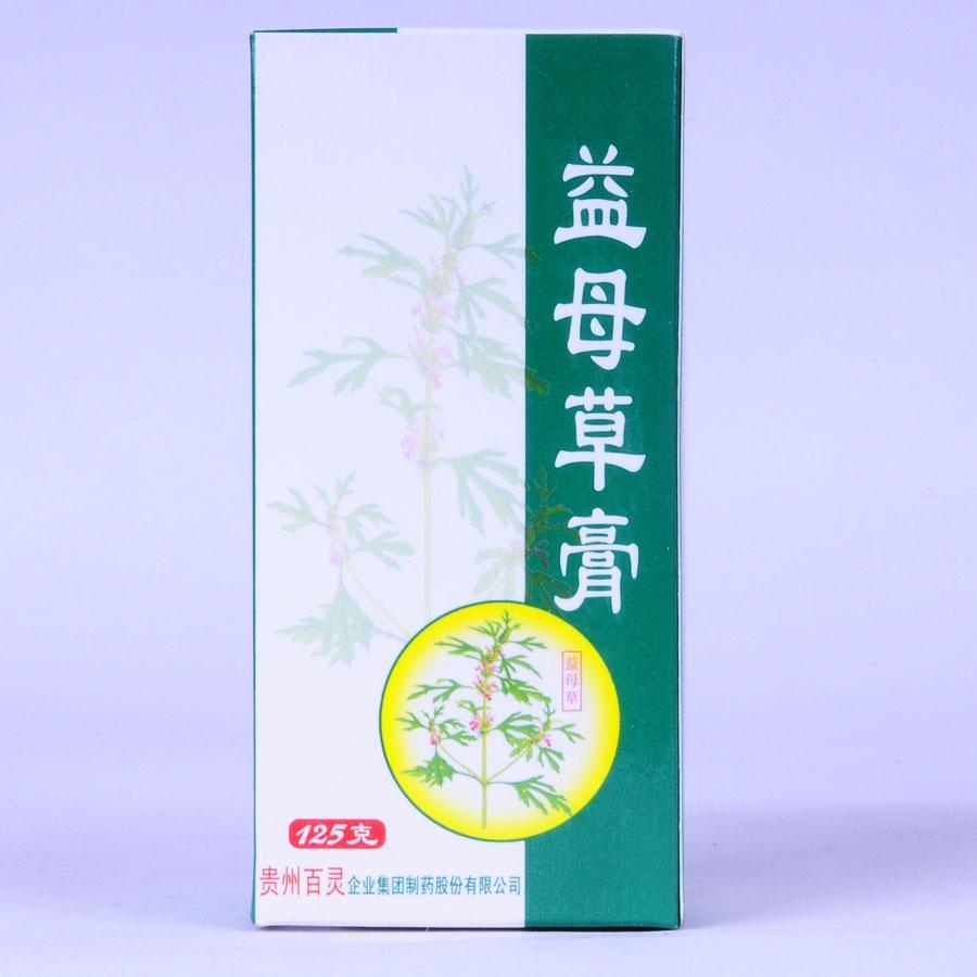 【百灵】益母草膏(125克装)