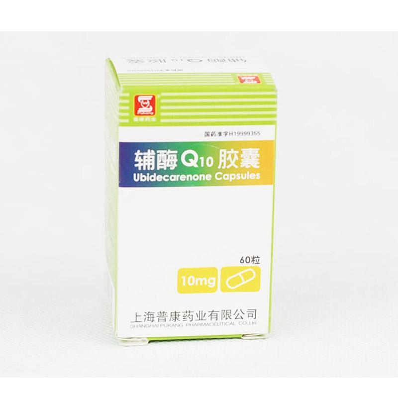 【普康】辅酶Q10胶囊(60粒装)