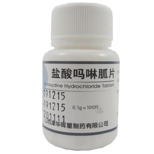 【津华】盐酸吗啉呱片(100片装)