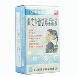 【利康业】曲安奈德氯霉素溶液(10毫升装)