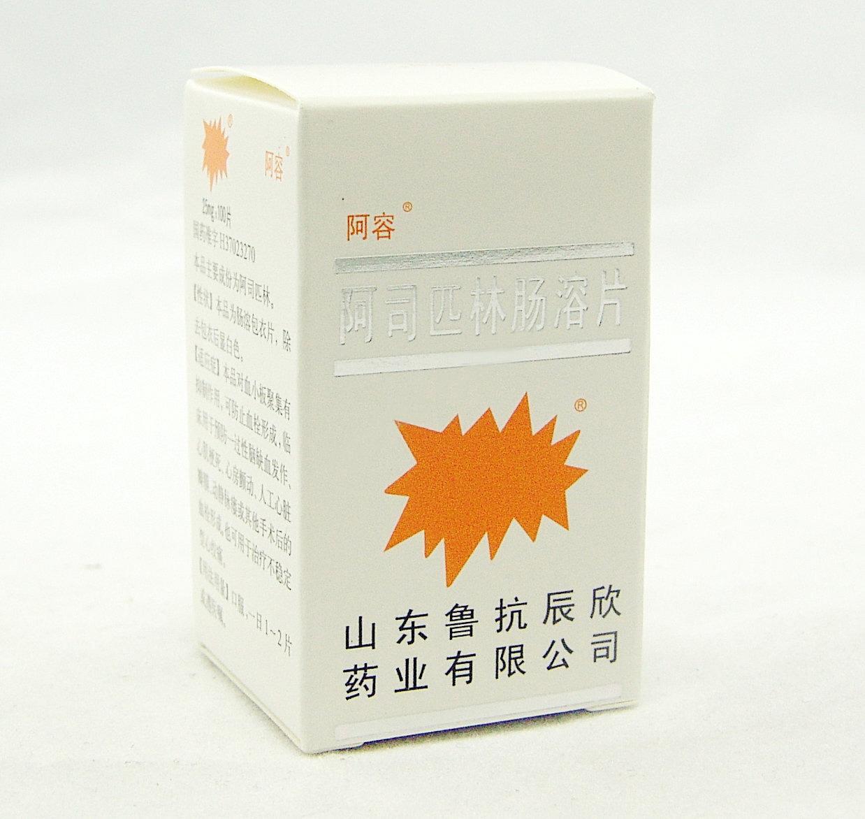 阿司匹林肠溶片 25毫克×100片