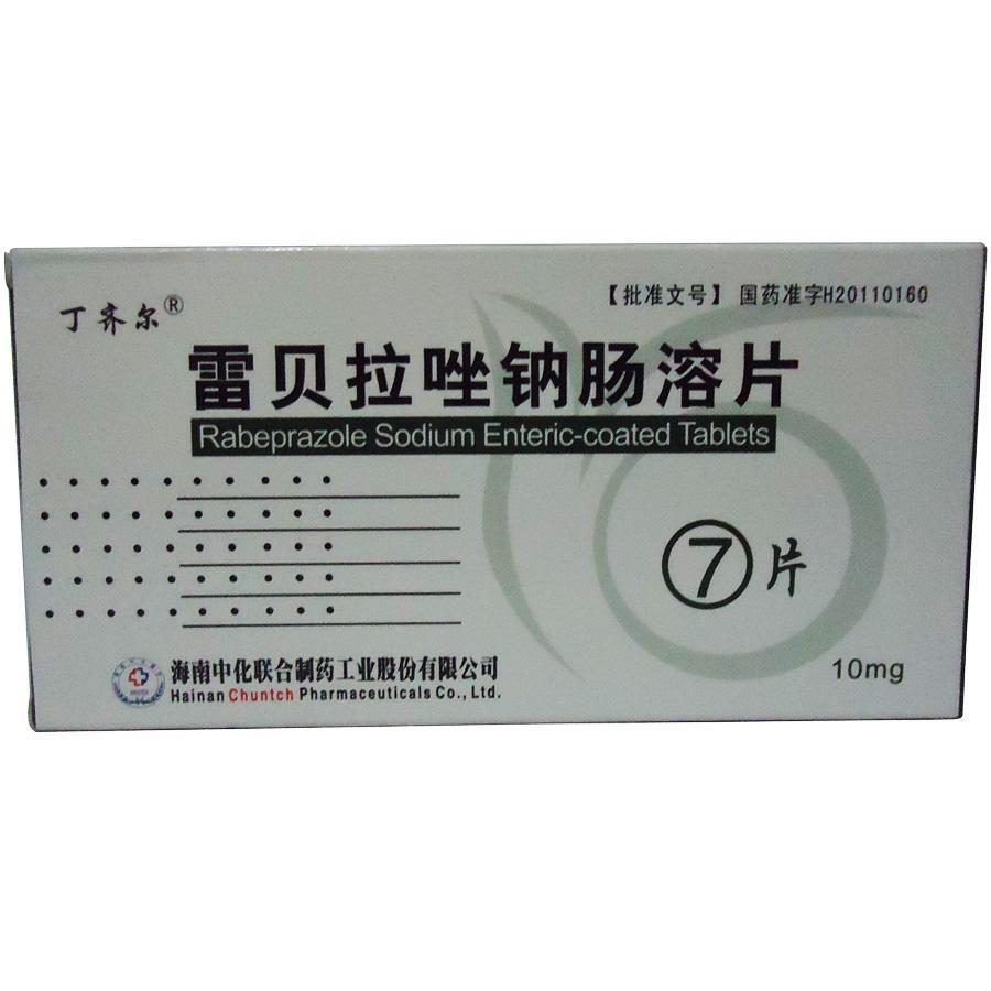 【丁齐尔】雷贝拉唑钠肠溶片(7片装)