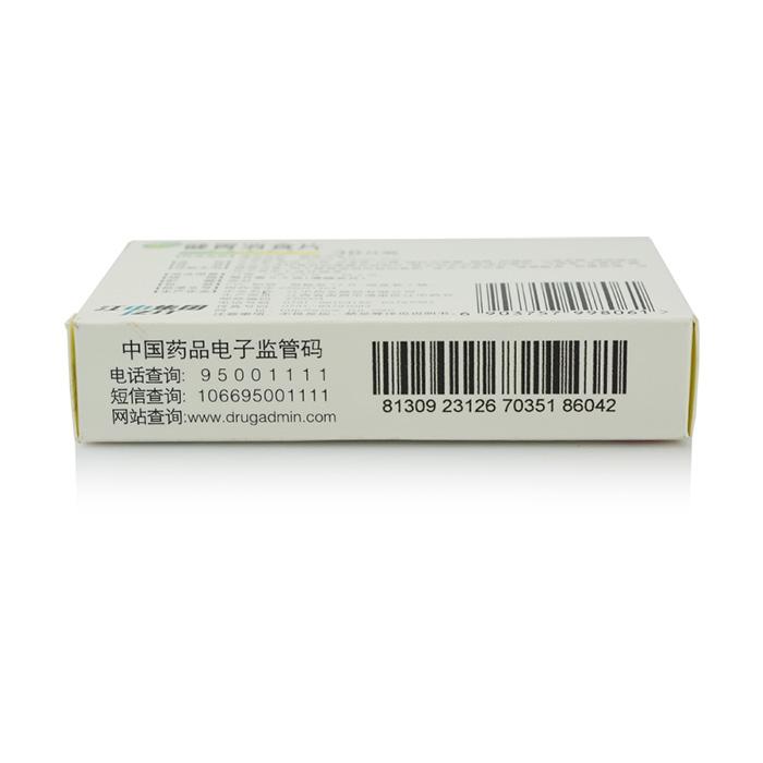 【江中】健胃消食片(36片儿童装)