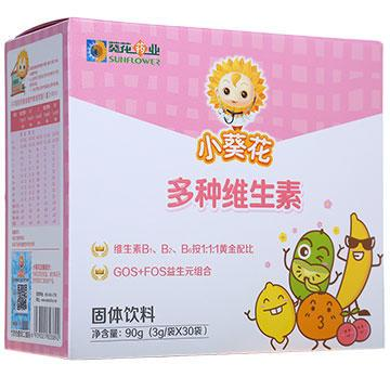 葵花博士多种维生素(儿童型)